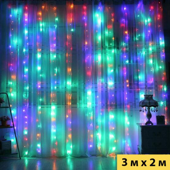 Гирлянда-Штора 3 метра, Разноцветная