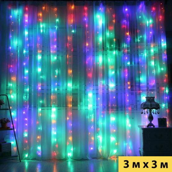 Гирлянда-Штора 3х3 метра, Разноцветная